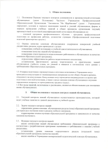 Аттестация-2
