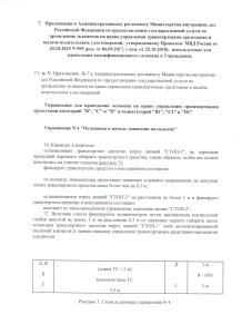 Аттестация-6