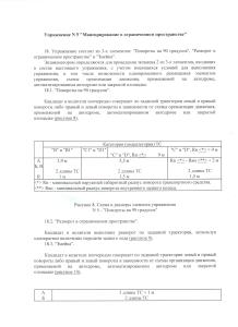 Аттестация-7